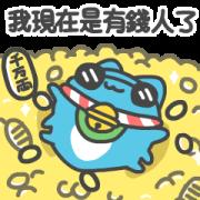 สติ๊กเกอร์ไลน์ BugCat-Capoo CNY Lucky Stickers