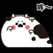 สติ๊กเกอร์ไลน์ Thenothingseal CNY Stickers Cow Edition