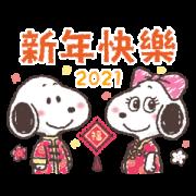 สติ๊กเกอร์ไลน์ Animated Snoopy New Year's Stickers