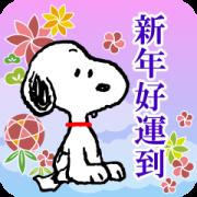 สติ๊กเกอร์ไลน์ Snoopy New Year's Pop-Up Stickers