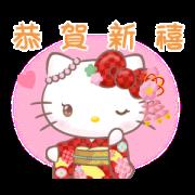 สติ๊กเกอร์ไลน์ Hello Kitty New Year's Moving Background