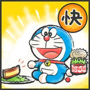 สติ๊กเกอร์ไลน์ Doraemon New Year's Stickers