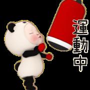 สติ๊กเกอร์ไลน์ Panda Towel Daily