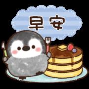 สติ๊กเกอร์ไลน์ Pastel Penguin Daily Stickers