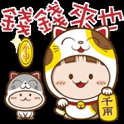 สติ๊กเกอร์ไลน์ Sakura Cocoa: Full Screen Moving