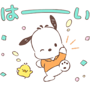 สติ๊กเกอร์ไลน์ Pochacco Animated Stickers: Soft