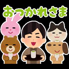 สติ๊กเกอร์ไลน์ Irasutoya×Hiroshi Kamiya Voice Stickers