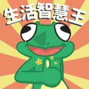 สติ๊กเกอร์ไลน์ The Chick: Jibai Frog Very Jibai