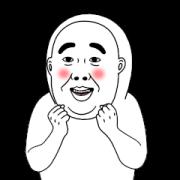 สติ๊กเกอร์ไลน์ Mr. Dahan Animated Stickers