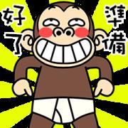 สติ๊กเกอร์ไลน์ Funny Monkey Costume 2