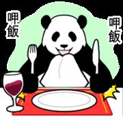 สติ๊กเกอร์ไลน์ High Speed Panda