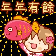 สติ๊กเกอร์ไลน์ SANA 17 (Spring Festival Version)