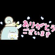 สติ๊กเกอร์ไลน์ Sumikkogurashi Animated Small Stickers