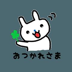สติ๊กเกอร์ไลน์ Various feelings with a blue nose rabbit