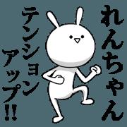สติ๊กเกอร์ไลน์ [renchan] name sticker