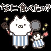 สติ๊กเกอร์ไลน์ Penguin and Cat Days Family Stickers 2