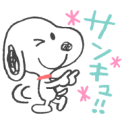 สติ๊กเกอร์ไลน์ Snoopy's Friendly Chats (Doodles)