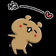 สติ๊กเกอร์ไลน์ Love Mode: Animated Bear