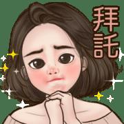 สติ๊กเกอร์ไลน์ Milkie Miki Big Stickers