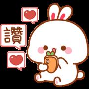 สติ๊กเกอร์ไลน์ Lovely Tooji Effect Stickers
