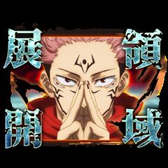 สติ๊กเกอร์ไลน์ Jujutsu Kaisen 2