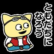 สติ๊กเกอร์ไลน์ Everyday Kotetsu-kun Stickers
