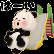 สติ๊กเกอร์ไลน์ Pop-Up Panda Towel: Daily Stickers