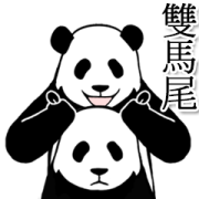 สติ๊กเกอร์ไลน์ High Speed Panda 2