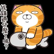 สติ๊กเกอร์ไลน์ Lan Lan Cat: Don't Be Impulsive