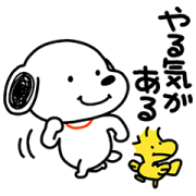 สติ๊กเกอร์ไลน์ Yuji Nishimura Draws Snoopy