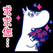 สติ๊กเกอร์ไลน์ Moomin Super Handy Keigo