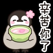 สติ๊กเกอร์ไลน์ Healing Penguin (Spring)