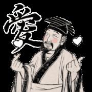 สติ๊กเกอร์ไลน์ Master Calligraphy Animated