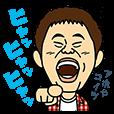 よしもと芸人vol.2