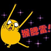 สติ๊กเกอร์ไลน์ Adventure Time: Taiwan Edition
