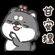 สติ๊กเกอร์ไลน์ Hi John Say Taiwanese Hokkien