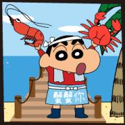 สติ๊กเกอร์ไลน์ Crayon Shinchan: Big Big Fun Stickers