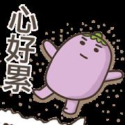 สติ๊กเกอร์ไลน์ Baby Eggplant Likes to Talk Trash