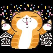 สติ๊กเกอร์ไลน์ Lan Lan Cat: Super Fun Golden Stickers
