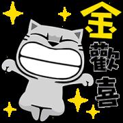 สติ๊กเกอร์ไลน์ Meow Zhua Zhua: Golden Stickers