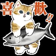 สติ๊กเกอร์ไลน์ Sushi-nyan