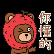 สติ๊กเกอร์ไลน์ LYCHEE Animated Stickers: Daily Life 2