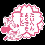 สติ๊กเกอร์ไลน์ Mickey and Friends (Rubber Stamps)
