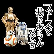 สติ๊กเกอร์ไลน์ Star Wars (Favorite Characters)