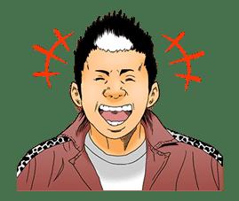 YAMIKIN USHIJIMA-KUN sticker #78656