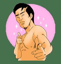 YAMIKIN USHIJIMA-KUN sticker #78660