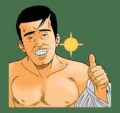 YAMIKIN USHIJIMA-KUN sticker #78662