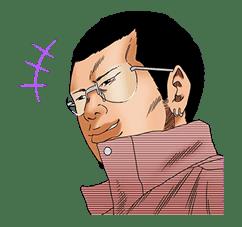 YAMIKIN USHIJIMA-KUN sticker #78665