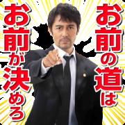 สติ๊กเกอร์ไลน์ Dragon Sakura S2