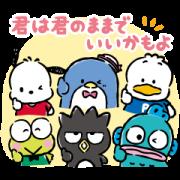 สติ๊กเกอร์ไลน์ Hapidanbui Easygoing Stickers